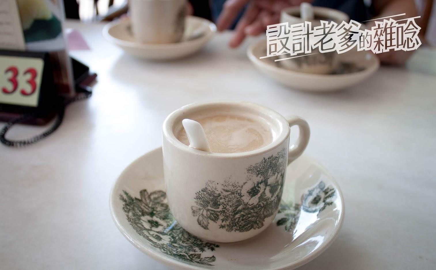 親愛的二合一白咖啡...與我緣分最深的親愛的