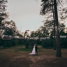 Wedding photographer Olga Kuzmina (Kuzmina). Photo of 14.09.2016