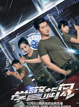 Whirlwind Police China Web Drama