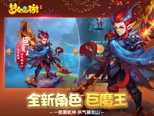 梦幻西游-青春的每一个回合 for PC