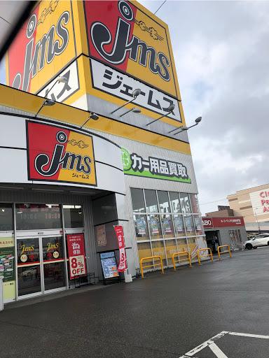 近く の 車 用品 店