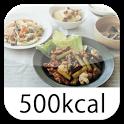 体脂肪計タニタの社員食堂 icon