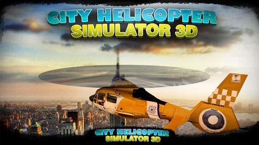 市ヘリコプターシミュレータ3D