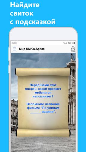 UMKA.Space apktram screenshots 2