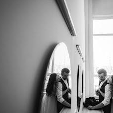 Wedding photographer Irina Vlasyuk (Proritsatel). Photo of 08.06.2018