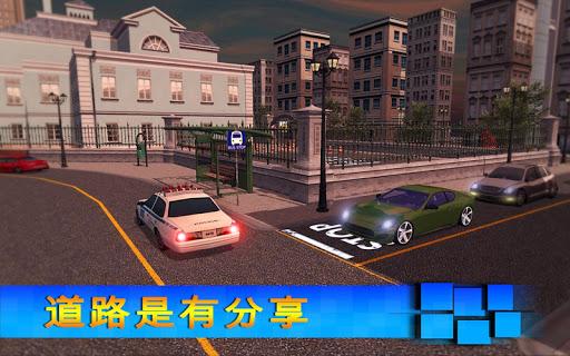 駕 駛 考 試 模 擬 器:學校