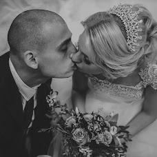 Wedding photographer Vladimir Timofeev (VARTA-ART). Photo of 18.10.2018