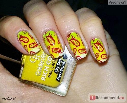 Лак для стемпинга Born Pretty Nail Art Stamping Polish фото