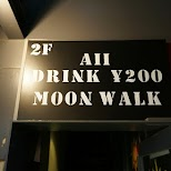 cheap 200 yen drinks in Osaka at Moon Walk Bar in Osaka, Osaka, Japan