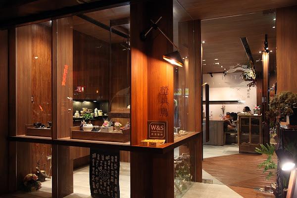 螢丹鳥酒堂 the SAKA shop
