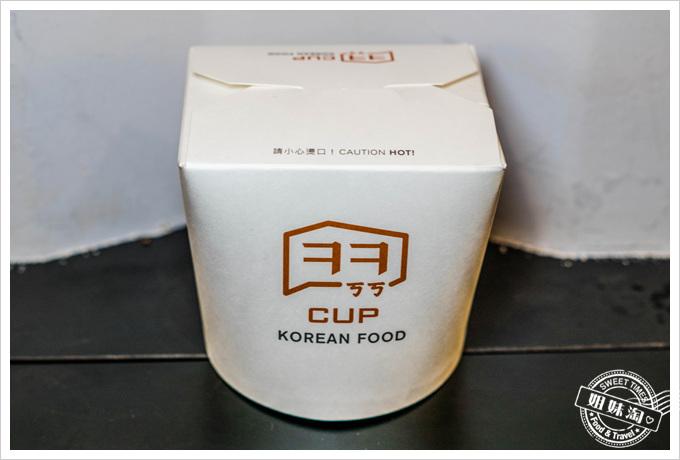 辣炒豬肉蓋飯-韓國Cup-korean food