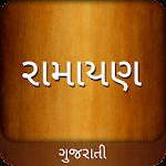 Ramayan In Gujarati Icon