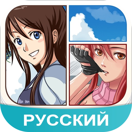 Amino Anime.. file APK for Gaming PC/PS3/PS4 Smart TV