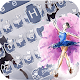 Elegant Exquisite Ballet Keyboard Theme (app)