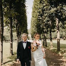 Wedding photographer Mariya Pavlova-Chindina (mariyawed). Photo of 04.09.2018