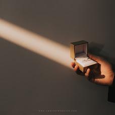 Wedding photographer Van Tran (ambient). Photo of 26.10.2018