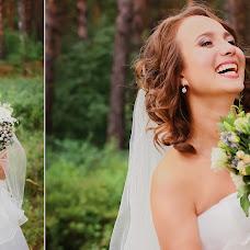 Wedding photographer Alena Chumara (Prickle). Photo of 15.10.2014