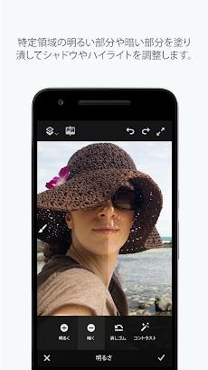 Adobe Photoshop Fixのおすすめ画像3