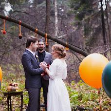 Wedding photographer Lyubov Nezhevenko (Lubov). Photo of 17.02.2016