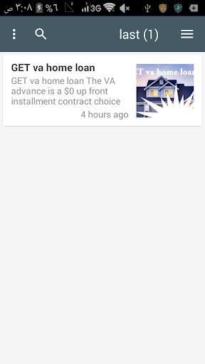 GET va home loan screenshot 1