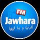 Download Jawhara FM Radio For PC Windows and Mac