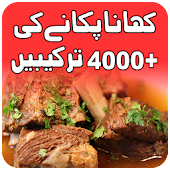 pakistani food recipes - chicken Recipes