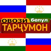 Tajik Russian Translator