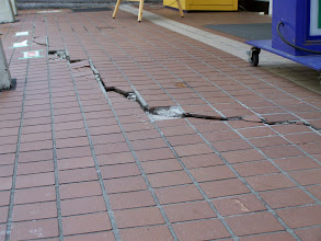 Photo: More cracks in the sidewalk after the earthquake. *Photo credit: Kim Sherwin*