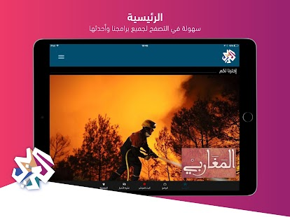 ALARABY TV- screenshot thumbnail