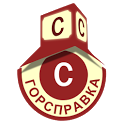 Gorspravka widget icon