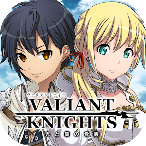 RPG ヴァリアントナイツ(Valiant Knights) for PC and MAC