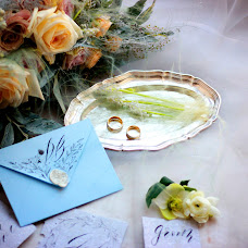 Wedding photographer Anya Gudilina (annagudilina). Photo of 20.01.2018
