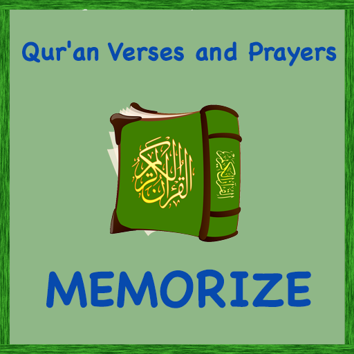 Qur\'an Surah and Prayer Tutorial Memorize file APK for Gaming PC/PS3/PS4 Smart TV