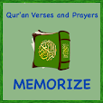 Qur\'an Surah and Prayer Tutorial Memorize