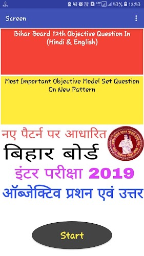 Download Bihar board inter exam 2019, Bihar board 12th exam