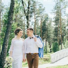 Wedding photographer Darya Praskurina (praskurinadaria). Photo of 19.06.2017