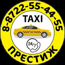 Такси Престиж в г. Дербент Download on Windows