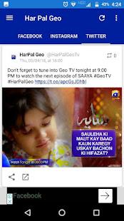 HarPal Geo 8