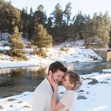 Wedding photographer Natalya Shtepa (natalysphoto). Photo of 19.02.2018