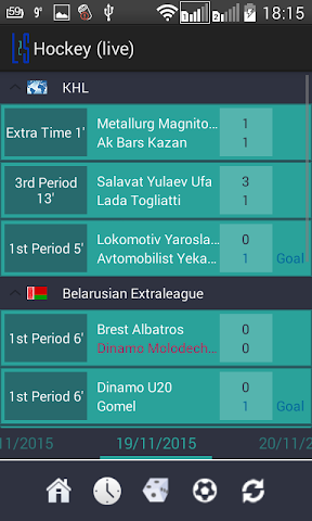 android Live 2 Sport Screenshot 2