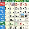 Urdu Calendar 2021 icon