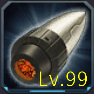 強化単発弾