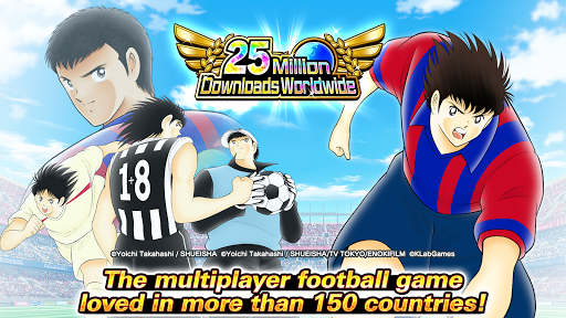 Captain Tsubasa: Dream Team apkpoly screenshots 1