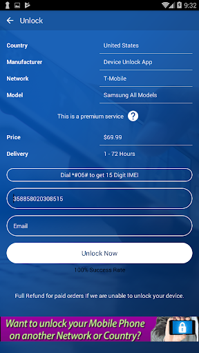 Free Unlock Samsung Mobile SIM 1.5.14 screenshots 4
