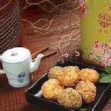 信裕軒 - 府城手作茶食百年老舖(首學分舖)