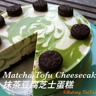 Matcha Tofu Cheesecake.