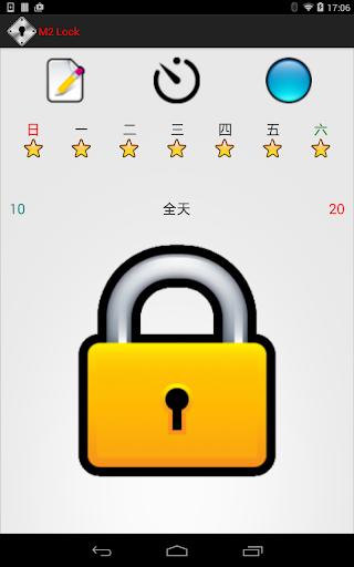 M2 Lock