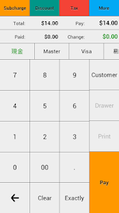 Restaurant POS - Point of Sale - screenshot thumbnail