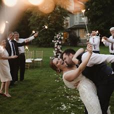 Hochzeitsfotograf Sergey Kolobov (kololobov). Foto vom 12.08.2019