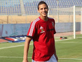 Avant d'affronter les Diables, l'Egypte laisse un de ses talents boucler son transfert en Angleterre